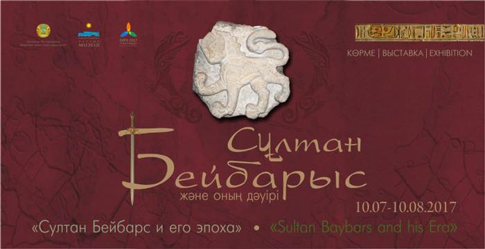 sultan-bejbarys