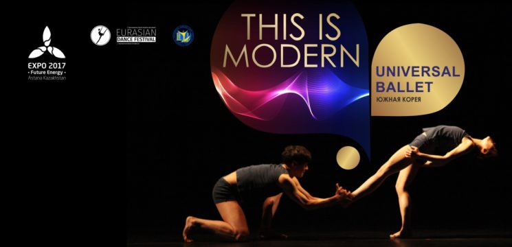 26-27-iyunya_universal-ballet_utv-slajder