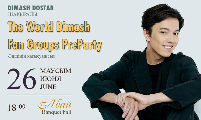 5674u10962_dimash-fan-groups-preparty-bez-uchastiya-samogo-pevtsa