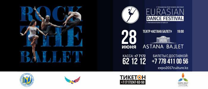balet-rock-the-ballet