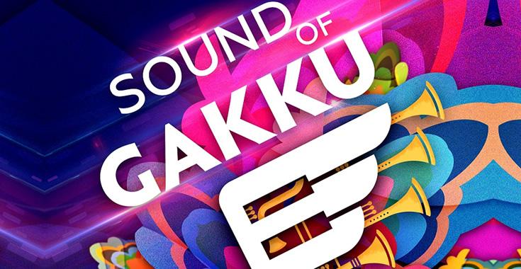 festival-kazahstanskih-estradnyh-ispolnitelej-tk-gakku