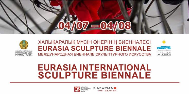 mezhdunarodnaya-biennale