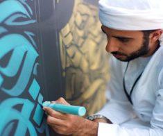 Выставка арабской каллиграфии