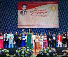 Международный фестиваль песен Ш. Калдаякова «Менің Қазақстаным!»
