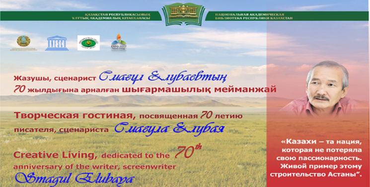 tvorcheskaya-gostinaya