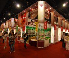 Выставка «Chinese famous brand»