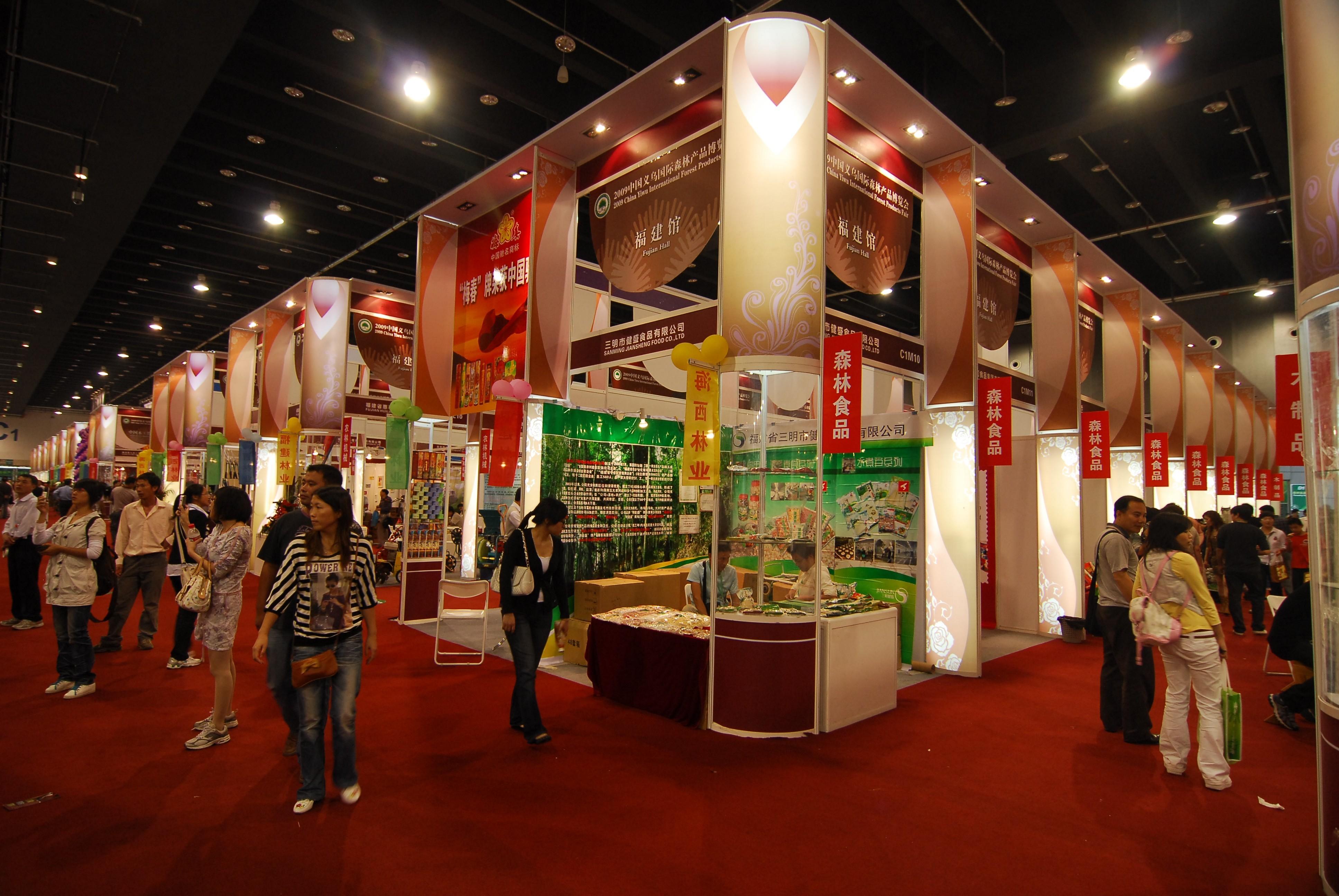 Узнайте, когда в Китае проходят ежегодные выставки