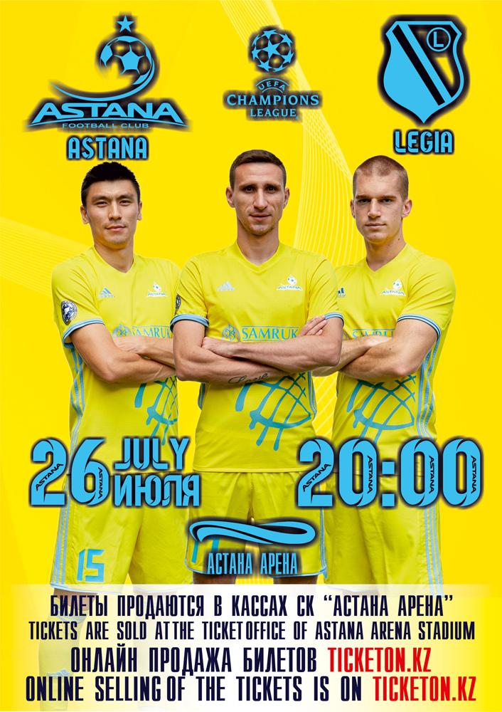 59708c66614e1_match-fc-astana-fc-legia