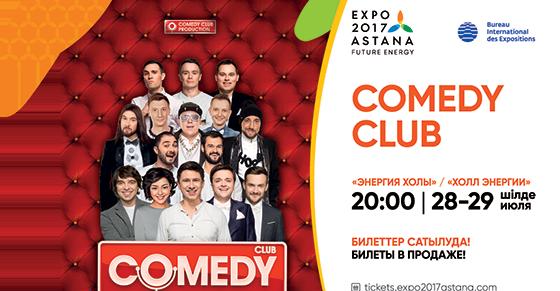 comedy-club-v-astane