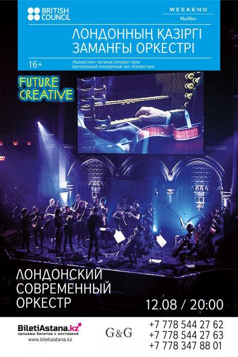 kontsert-londonskogo-sovremennogo-orkestra