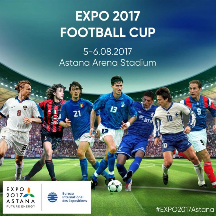 expo-cup