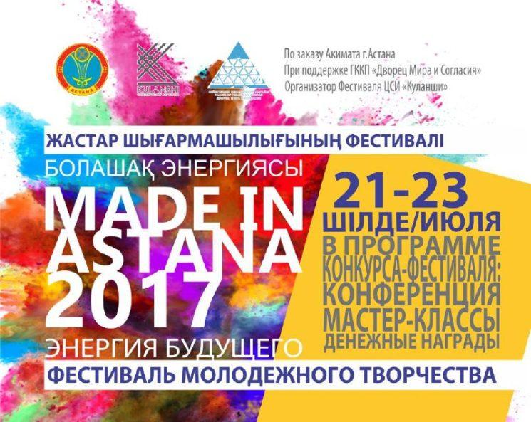 festival-molodezh