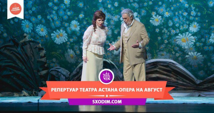 repertuar-astana-opera