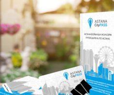 Единая электронная карта туриста CityPASS Kazakhstan