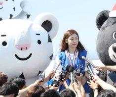 Олимпийский праздник с тигром Сухоранг и медведем Бандаби