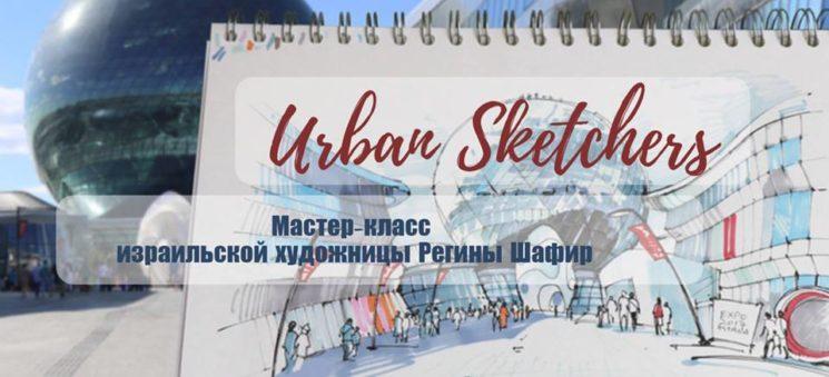 urban-sketching