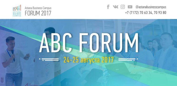 abc-forum