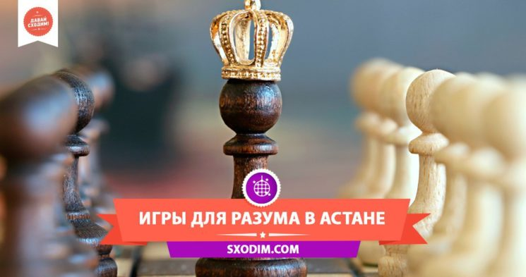 igry-dlya-razuma1