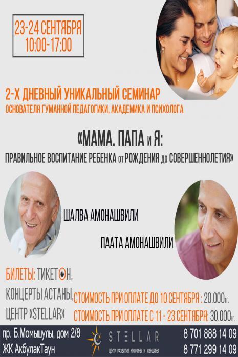 trening-shalva