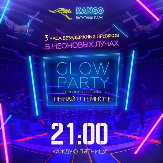 glow-party-neonovaya-vecherinka-na-batutah
