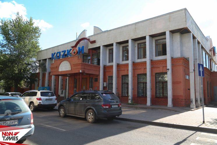 zdanie-kazkommertsbanka-abaya-24
