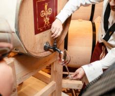 Arba Wine