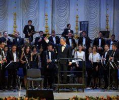 Открытие XVIII концертного сезона