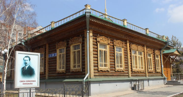 muzej-im-sejfullina