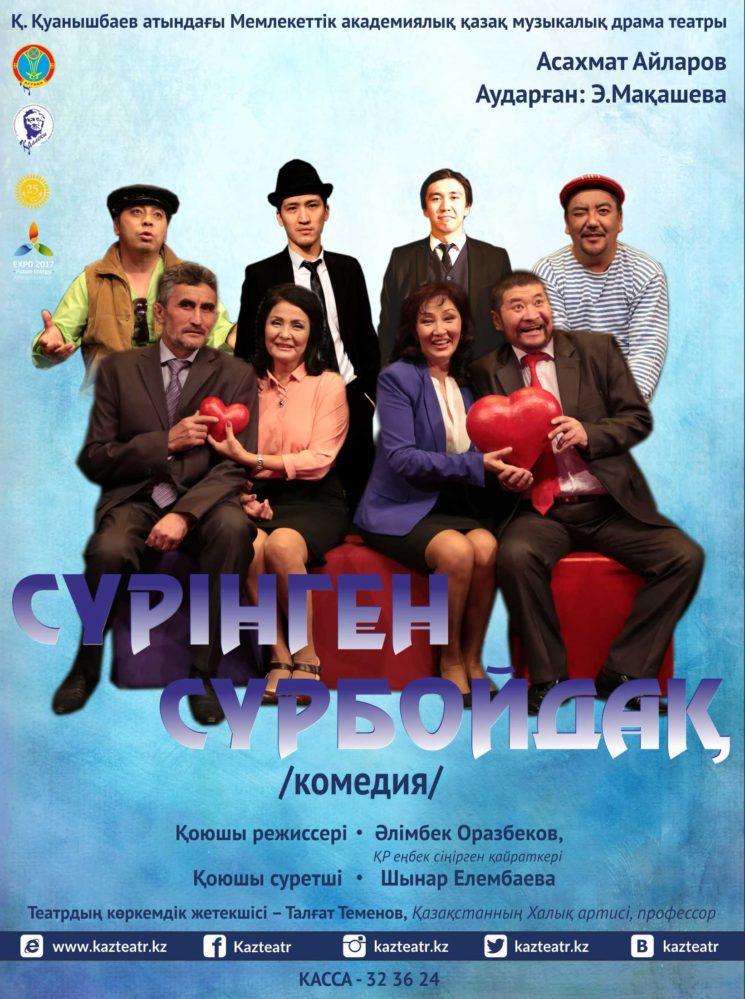 komediya-teatr