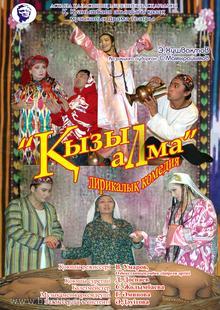 kyzyl-alma
