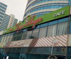 Кафе «На Бульваре»