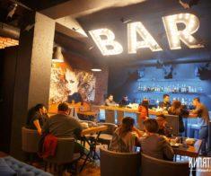 Гриль-бар «Синий Носорог»
