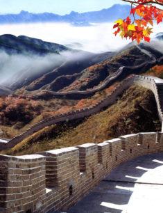 Фотовыставка «Великолепный Китай»