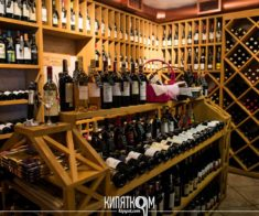 PROVINO  Wine Bar & Store