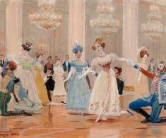 Концерт «Приглашение на танец»