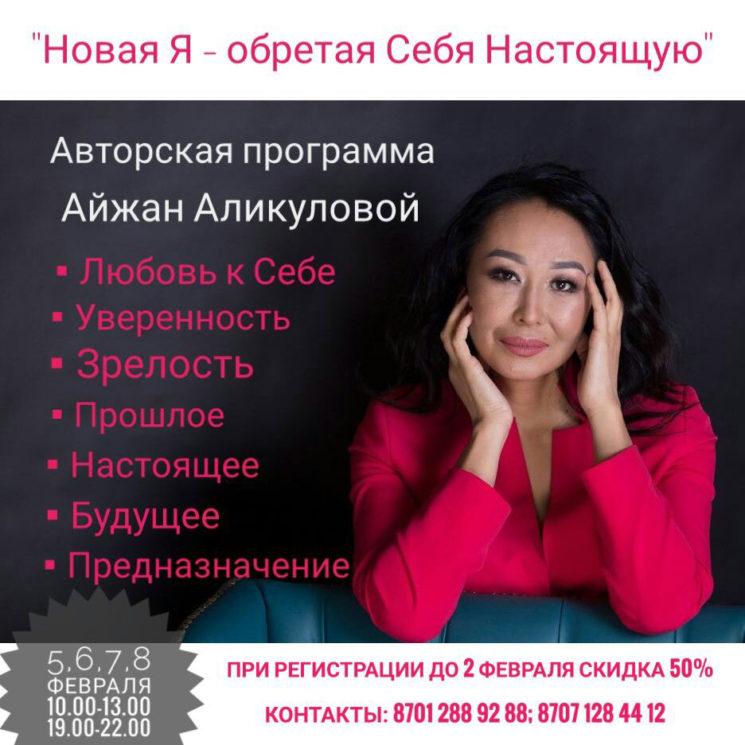 7501u15171_novaya-ya-obretaya-sebya-nastoyashchuyu3