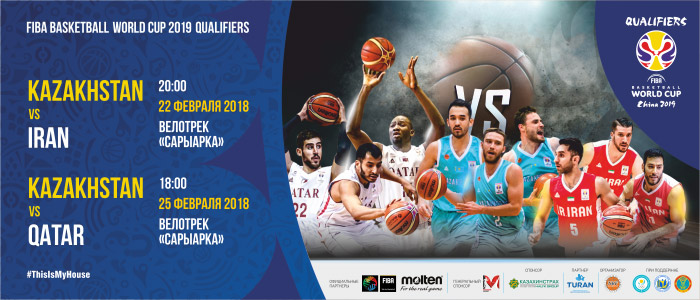 7518u10962_chempionat-mira-po-basketbolu-2019
