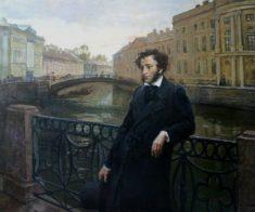 Спектакль «Наедине с Пушкиным»