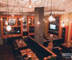 Ресторан «Nuestra Casa»