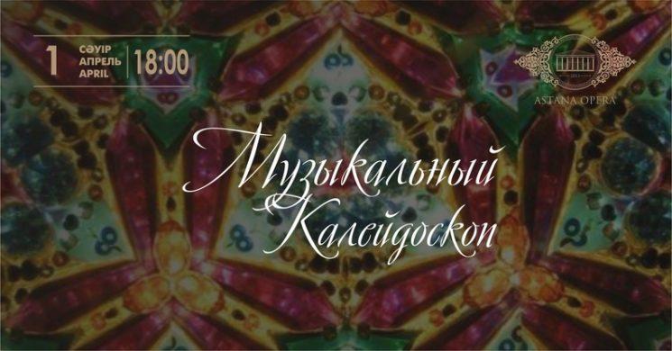 309909_muzykalnyj-k2