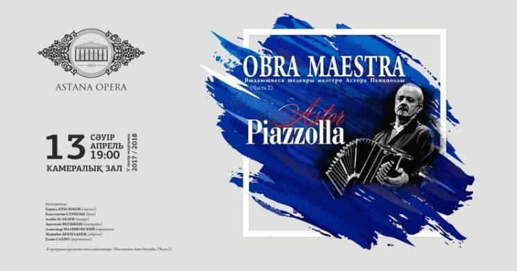 326946_13-aprela-2018-obra-maestro-astor2