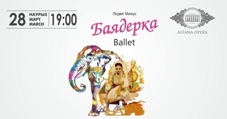 69599_baaderka-2