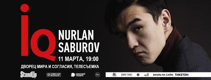 7641u10962_solnyy-kontsert-nurlana-saburova-astana