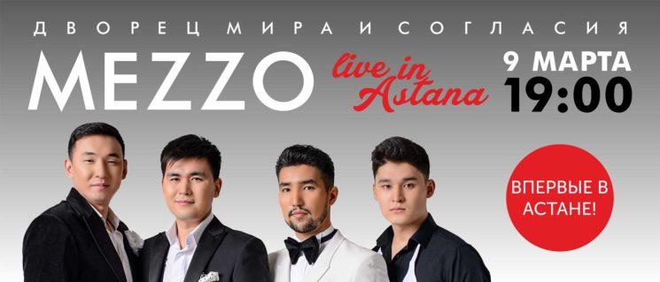 7672u15171_bolshoy-kontsert-mezzo-v-astane2