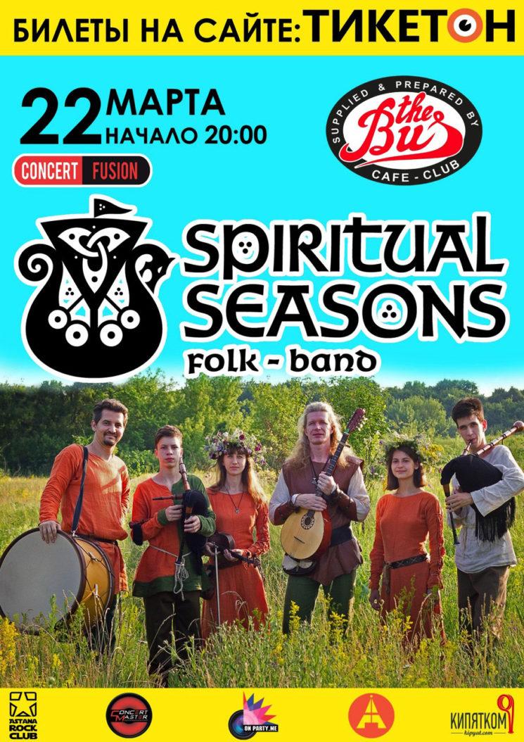 7756u10962_gruppa-spiritual-seasons-v-astane