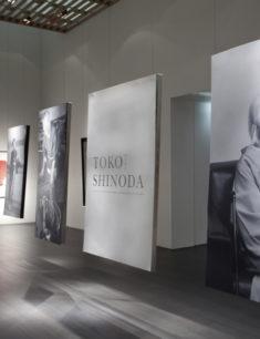 Выставка «Japanese Art»