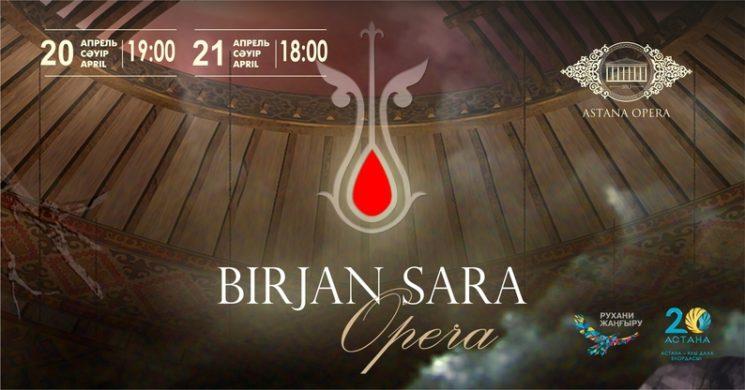 280966_birzhan1