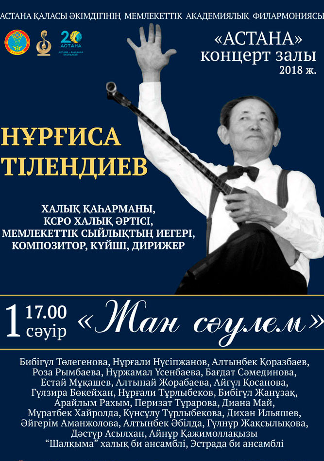 7977u15171_nurgisa-tilendiev-zhan-saulem12