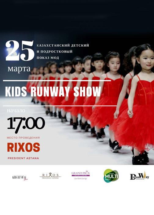 8086u10962_kids-runway-show-kazakhstan