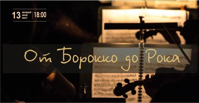 167694_barokka1